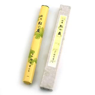 Matsu-no-tomo