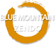 Please support Blue Mountain Zendo's Fall Fundraiser.